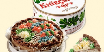 KIEV CAKE is recognized as a well-known trademark in Ukraine